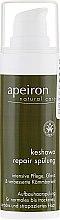 Parfums et Produits cosmétiques Après-shampooing aux extraits d'huiles et vegetaux - Apeiron Keshawa Repair Conditioner (mini)
