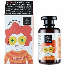 Parfums et Produits cosmétiques Gel douche au miel et mandarine pour corps et cheveux - Apivita Babies & Kids Natural Baby Kids Hair & Body Wash With Honey & Tangerine