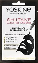 Parfums et Produits cosmétiques Masque noir hydratant en tissu pour resserer les pores - Yoskine Geisha Mask Shiitake