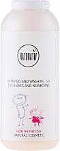 Parfums et Produits cosmétiques Shampooing et gel douche avec prébiotique - Naturativ Shampoo and Washing Gel For Infants and Babies