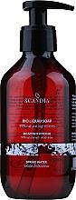 Parfums et Produits cosmétiques Savon liquide Eau pure - Scandia Cosmetics Spring Water Soap