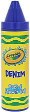 Parfums et Produits cosmétiques Gel douche - Crayola Bath & Shower Gel Denim