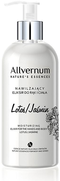 Élixir au parfum de lotus et jasmin pour mains et corps - Allverne Nature's Essences Elixir for Hands and Body