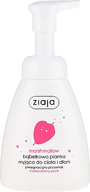 """Mousse nettoyante pour mains et corps """"Fraise"""" - Ziaja"""