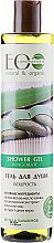Parfums et Produits cosmétiques Gel douche à l'huile d'olive, thé vert et Aloe Vera - ECO Laboratorie Invigorate