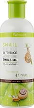 Parfums et Produits cosmétiques Émulsion au filtrat de bave d'escargot pour visage - Farmstay Snail Visible Difference Moisture Emulsion