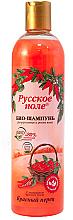Parfums et Produits cosmétiques Shampooing bio au poivron rouge pour renforcer et accélérer la croissance des cheveux - Fratti HB Champ russe