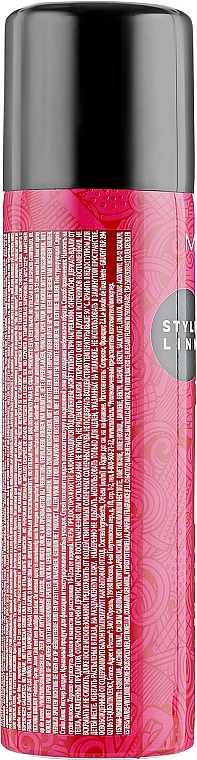 Spray texturisant - Matrix Style Link Texture Builder Messy Finish Spray — Photo N2