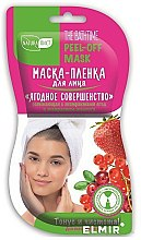 Parfums et Produits cosmétiques Masque exfoliant aux fruits pour visage - NaturaList