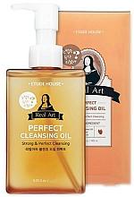 Parfums et Produits cosmétiques Huile démaquillante à l'huile de riz - Etude House Real Art Cleansing Oil Perfect