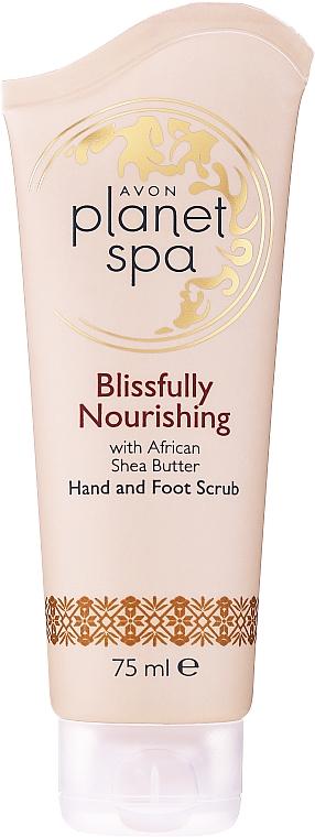 Gommage au beurre de karité pour mains et pieds - Avon Planet Spa Scrub