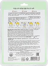 Masque tissu à l'extrait de thé vert pour visage - Ekel Super Natural Ampoule Green Tea — Photo N2
