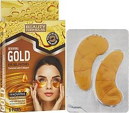 Parfums et Produits cosmétiques Patchs gel au collagène sous yeux - Beauty Formulas Reviving Gold Eye Gel Patches