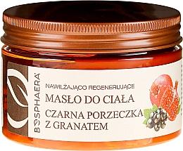 Parfums et Produits cosmétiques Huile pour le corps Cassis et grenade - Bosphaera