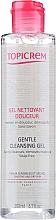 Parfums et Produits cosmétiques Gel nettoyant sans savon pour visage - Topicrem Gentle Cleansing Gel