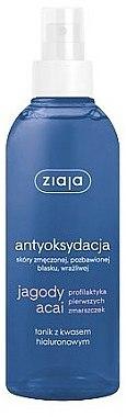 Lotion tonique à l'acide hyaluronique - Ziaja Jagody Acai Tonik
