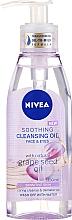 Parfums et Produits cosmétiques Huile démaquillante apaisante visage & yeux, peaux sensibles - Nivea Cleansing Oil Soothing Grape Seed