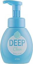 Mousse démaquillante à la vitamine C - A'pieu Deep Clean Bubble Foam — Photo N1