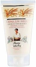 Parfums et Produits cosmétiques Gommage au son d'avoine et germe de blé pour visage - Les recettes de babouchka Agafia