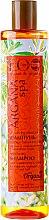 Parfums et Produits cosmétiques Shampooing à l'extrait d'avocat et huile d'argan - ECO Laboratorie Argana SPA Shampoo