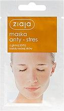 Parfums et Produits cosmétiques Masque anti-stress à l'argile jaune - Ziaja Face Mask