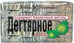 Parfums et Produits cosmétiques Savon au goudron - Nevskaya Kosmetika