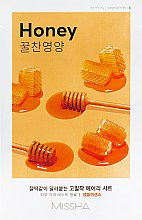 Parfums et Produits cosmétiques Masque en tissu nourrissant au miel - Missha Airy Fit Sheet Mask Honey