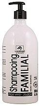 Parfums et Produits cosmétiques Shampooing familial à l'aloé vera et jojoba - Naturado Aloe Vera Jojoba Family Shampoo