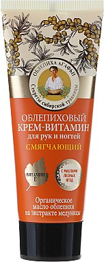 Crème à la vitamine E pour mains et ongles - Les recettes de babouchka Agafia