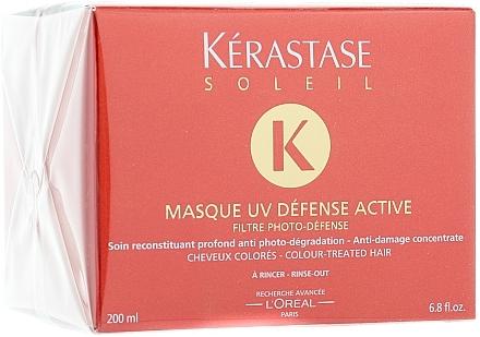 Masque UV Defense Active - Kerastase Masque UV Defense Active — Photo N1