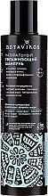 Parfums et Produits cosmétiques Shampooing naturel et hydratant - Botavikos Natural Moisturizing Shampoo