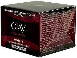 Parfums et Produits cosmétiques Crème de nuit à l'extrait de lavande - Olay Regenerist Night Cream