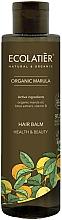 Parfums et Produits cosmétiques Après-shampooing à l'huile de marula bio - Ecolatier Organic Marula Hair Balm