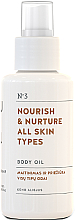Parfums et Produits cosmétiques Huile sèche régénérante pour corps - You & Oil Nourish & Nurture Body Oil