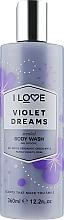 Parfums et Produits cosmétiques Gel douche à l'extrait de framboise - I Love Violet Dreams Body Wash