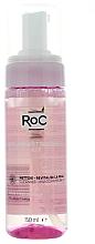 Parfums et Produits cosmétiques Mousse nettoyante à l'eau de rose pour visage - Roc Energising Cleansing Mousse