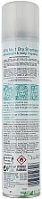 Shampooing sec - Batiste Dry Shampoo Bright and Lively Floral Essences — Photo N2