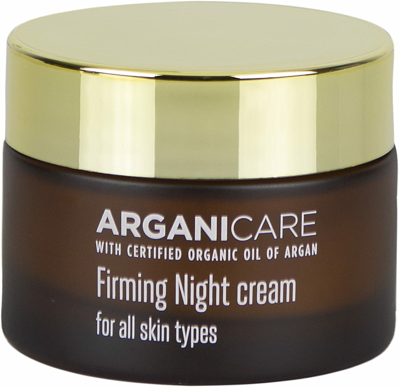 Crème de nuit raffermissante - Arganicare Shea Butter Firming Night Cream
