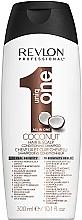 Parfums et Produits cosmétiques Shampooing et après-shampooing, Noix de coco - Revlon Professional Uniq One Coconut Conditioning Shampoo