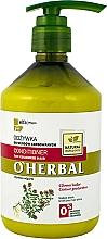 Parfums et Produits cosmétiques Après-shampooing à l'extrait de thym - O'Herbal