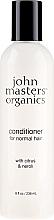 Parfums et Produits cosmétiques Après-shampooing démêlant aux agrumes et néroli - John Masters Organics Citrus & Neroli Detangle