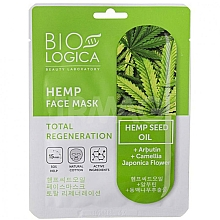 Parfums et Produits cosmétiques Masque tissu à l'huile de graines de chanvre pour visage - Biologica Hemp