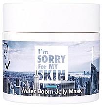 Parfums et Produits cosmétiques Masque de nuit à l'extrait de cintella asiatica - Ultru I'm Sorry For My Skin Water Boom Jelly Mask
