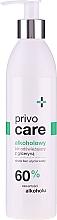 Parfums et Produits cosmétiques Gel antibactérien d'alcool 60% à la glycérine - Privolab Privo Care Hand Gel
