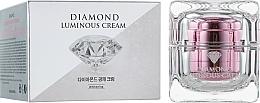 Parfums et Produits cosmétiques Crème à l'huile d'argan pour visage - Shangpree Brightening Diamond Luminous Cream Whitening