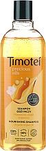 Parfums et Produits cosmétiques Shampooing à l'huile d'argan bio - Timotei Precious Oils Nourishing Shampoo Organic Argan Oil