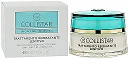 Crème au beurre de karité pour visage - Collistar Speciale Pelli Ipersensibili Rehydrating Soothing Treatment — Photo N2