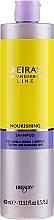 Parfums et Produits cosmétiques Shampooing nourrissant pour cheveux secs et abîmés - Dikson Keiras Nourishing Shampoo