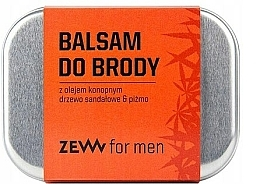 Parfums et Produits cosmétiques Baume à l'huile de chanvre pour barbe - Zew Beard Balm