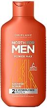 Parfums et Produits cosmétiques Gel douche gommant - Oriflame North for Men PowerMax